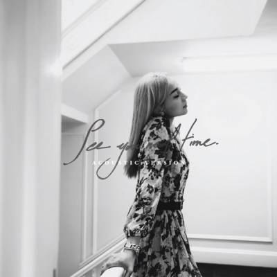 AGA - See You Next Time (Acoustic Version) - Single