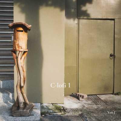 嚴爵 - C-Lofi 1