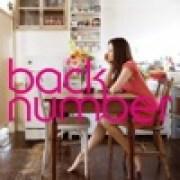 back number - Daijinakoto