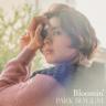 Park Bo Gum - Kagayaku Mirai