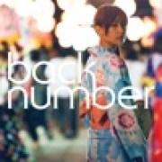 back number - Kimino Kawari