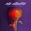 Marco Mengoni - Ma stasera artwork