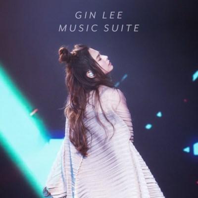 李幸倪 - Gin Lee Music Suite - EP