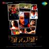 Roop Kumar Rathod - Maula Mere Maula