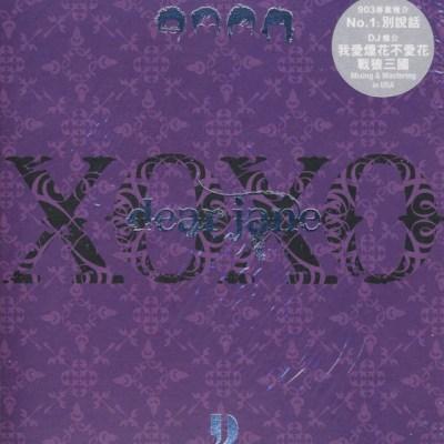 Dear Jane - XOXO