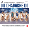 Yashita Sharma, Manish Kumar Tipu, Farhan Akhtar, Shankar Mahadevan & Sukhwinder Singh - Gallan Goodiyaan