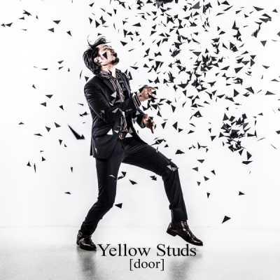 Yellow Studs - door