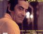 Ya Weily Men Hobo - Farid El Atrache