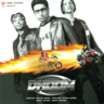 Tata Young - Dhoom Dhoom