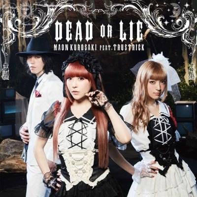 黒崎真音feat.TRUSTRICK - DEAD OR LIE - EP