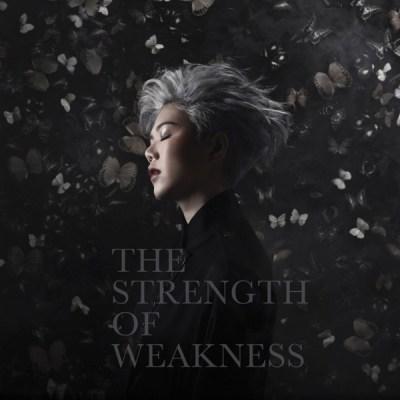 邓小巧 - The Strength of Weakness - EP