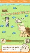 そだてて!うんにゃんこ 〜ねこを育成する物語風の空き時間用ゲーム〜スクリーンショット4