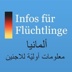 Deutschland - Erste Informationen für Flüchtlinge