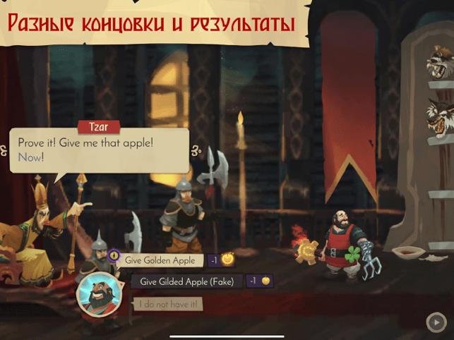 Yaga The Roleplaying Folktale Screenshot