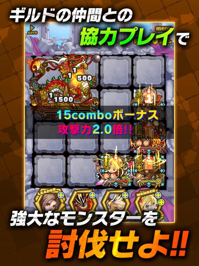 サモンズボード Screenshot
