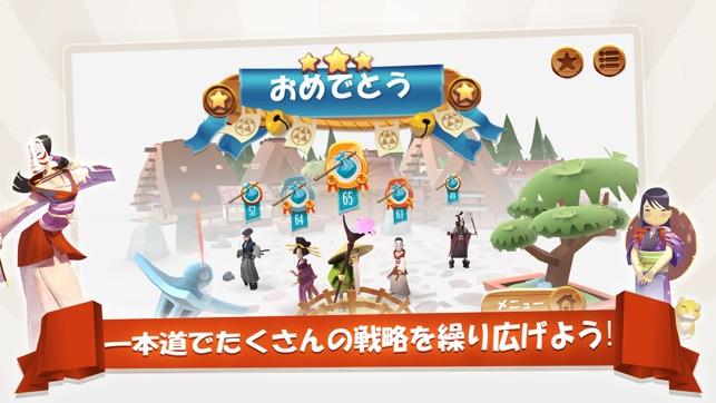 Tokaido: 楽しい日本発の新戦略ボードゲーム Screenshot
