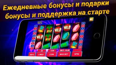Реклама казино вулкан на телефоне игровые автоматы в магазинах с телефонами видео
