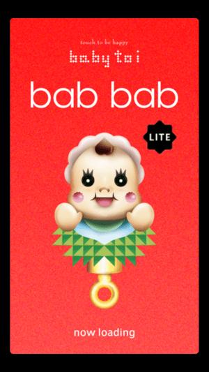 baby rattle bab bab lite Screenshot