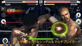 リアル ボクシングスクリーンショット2