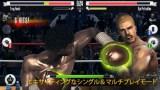リアル ボクシング紹介画像2