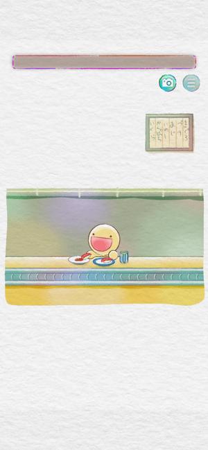 ぺこぺこモグモグSOS - 脱出ゲーム Screenshot