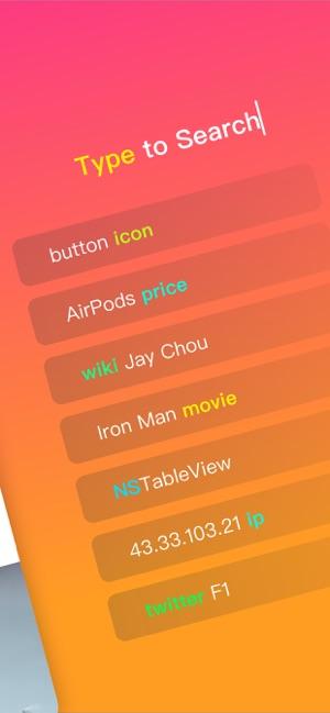 Ai Search 2 - Batch Browser Screenshot
