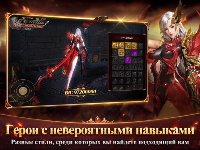 Infinite War:Devil Hunter Screenshot