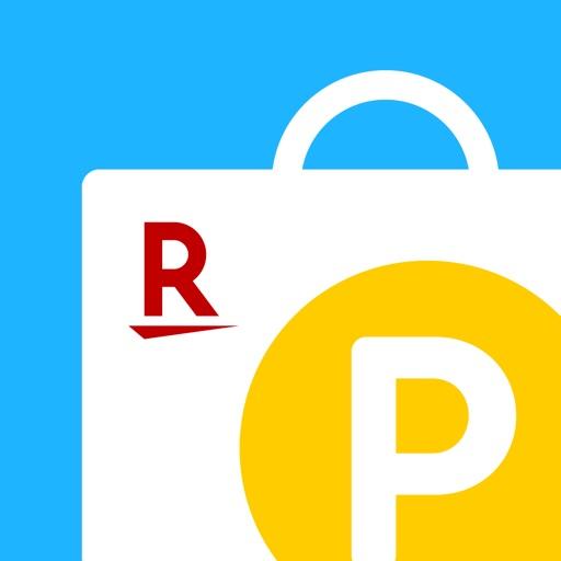 Rebates: リーベイツでお買い物して楽天ポイントGET