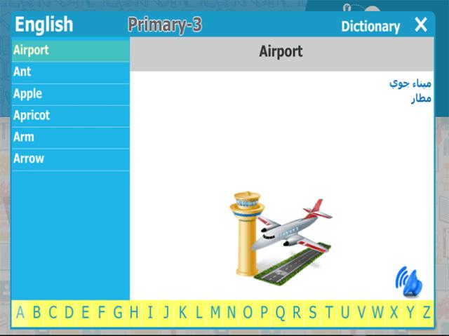 English - Revision and Tests 3 Screenshot