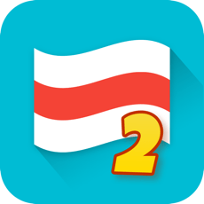 Ülke Bayrakları 2: Harita Quiz