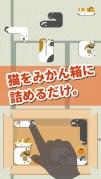 ねこつめ 〜ブロックパズル〜スクリーンショット2