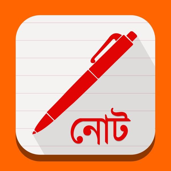 Bangla Note