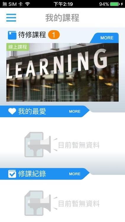 華南永昌 數位學習 by 華南永昌證券