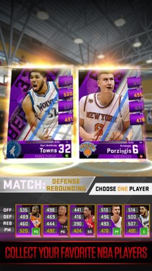 My NBA 2K18 Screenshot