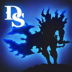 Espada Oscura (Dark Sword)