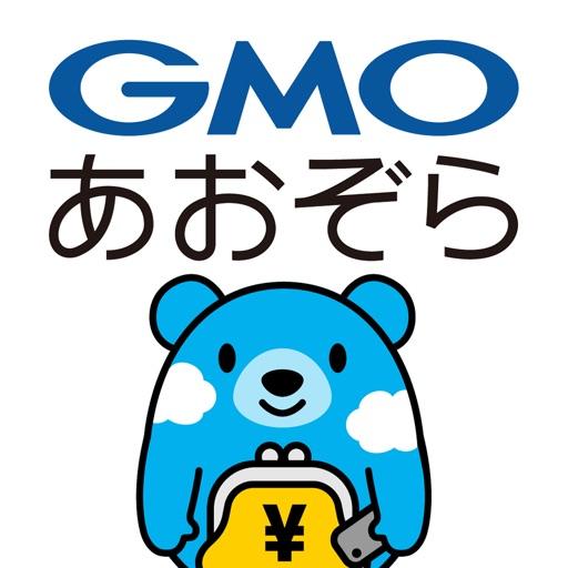 GMOあおぞらネット銀行(GANB) 取引アプリ