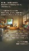 ずっと心にしみる育成ゲーム「昭和駄菓子屋物語3」スクリーンショット6