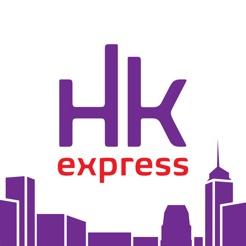 香港エクスプレス