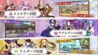 Fantasy Earth Genesisスクリーンショット2