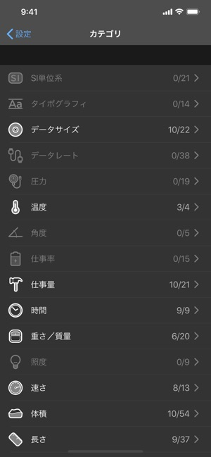 Calcbot 2 Screenshot