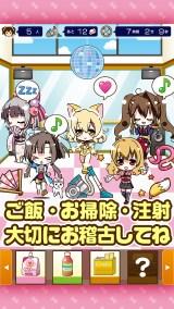 アイドルスクール~可愛い女の子を育てる楽しい育成ゲーム~紹介画像2