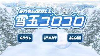 雪玉ゴロゴロスクリーンショット1