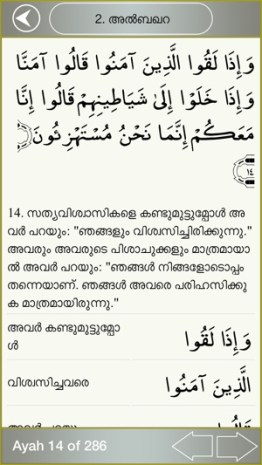 Beaches] Muslim boy names with meaning in malayalam pdf