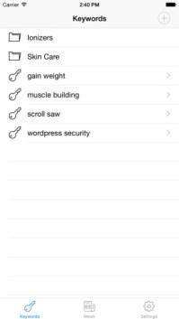 SECockpit Review- secockpit app