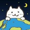 進撃の巨猫 〜地球滅亡までの10ヶ月〜アイコン