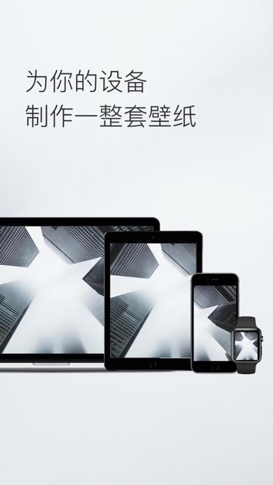 Cuto Wallpaper Screenshot