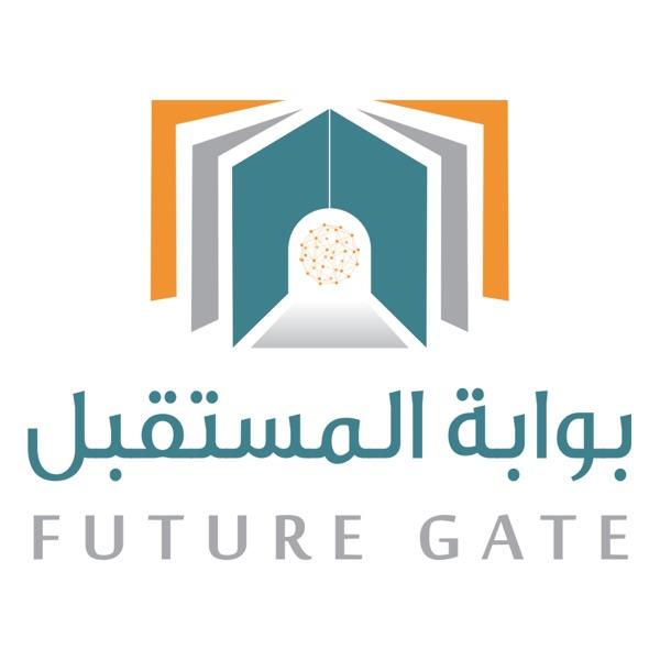 بوابة المستقبل - جدة وعسير