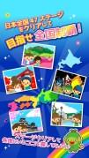 【放置】 ピクシーの森 - かわいい ほのぼの系 育成 アドベンチャー ゲーム-スクリーンショット2