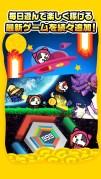 ゲーム革命!賞金ゲームアプリ - GAME RICH(ゲームリッチ)スクリーンショット3