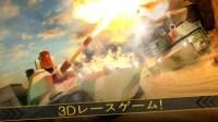 戦艦 戦車 大和 . 軍隊 タンク 戦闘 世界大戦 攻撃 ゲーム 無料紹介画像1